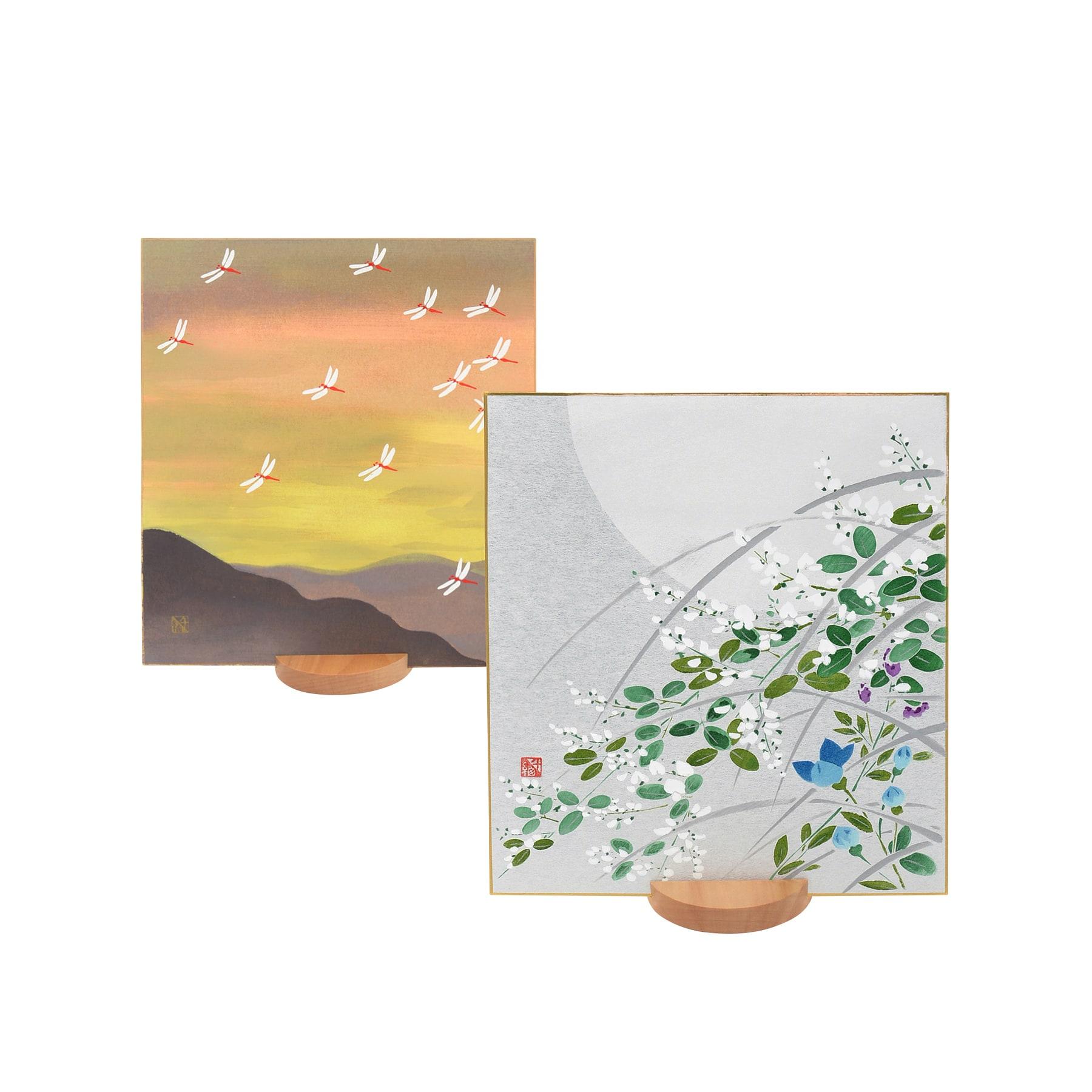 【友禅色紙】 秋のセット 02 | 大 2枚組